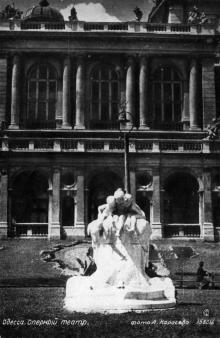 Одесса. Оперный театр. Фото А. Карасева. Почтовая карточка. 1933 г.