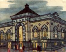 Филармония. Рисунок в буклете «Театры Одессы». 1963 г.