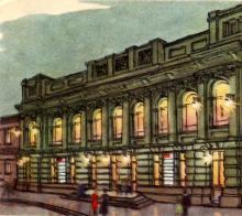 Украинский драмтеатр. Рисунок в буклете «Театры Одессы». 1963 г.