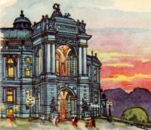 Театр оперы и балета. Рисунок в буклете «Театры Одессы». 1963 г.