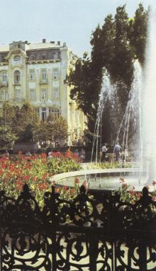 Одесса. В городском саду. Фото в книге «Одесса — Варна». 1976 г.