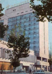 Одесса. Гостиница «Черное море». Фото Е. Света. Почтовая карточка. 1976 г.