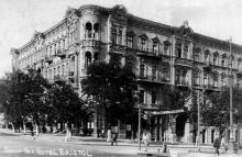 Одесса, гостиница «Бристоль». Почтовая карточка, отпечатанная во время оккупации с довоенного негатива. 1942-1944 гг.