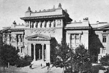 ������� ���������� (1917 � 1941)