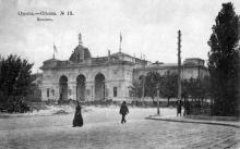 ������, �������� ��������, 1916 �.