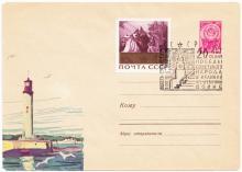 Одесса. Маяк. Художник З.Я. Шарова. Рисунок на почтовом конверте. 1964 г.
