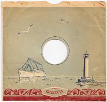 Обложка от пластинки с изображением маяка. 1960-е гг