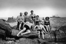 На пляже в Одессе. 1960 г.