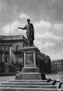 Одесса. Памятник Ришелье. Почтовая карточка. 1930-е гг.