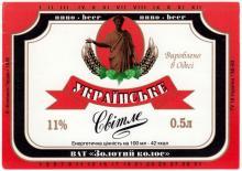 Этикетка от пива «Українське світле» с изображением памятника Дюку. 1996 г.