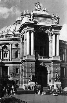 Одесса. Театр оперы и балета. Фото О. Малаховского. Почтовая карточка. 1961 г.