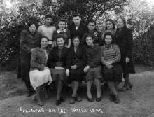 В санатории ВЦСПС. Одесса. 1947 г.