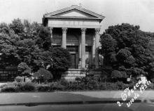 Археологический музей. Одесса. 1957 г.
