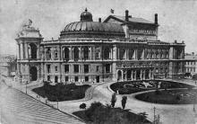 Одесса. Театр им. Луначарского. Почтовая карточка. 1920-е гг.