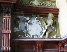 Фрагмент стены зала бывшего Русского технического общества. Фото В. Баля. 2008 г.