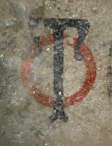 Фрагмент оформления в здании бывшего РТО. Фото В. Баля. 2008 г.