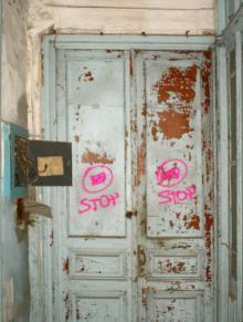 В одном из помещений здания РТО. Фото В. Баля. 2008 г.