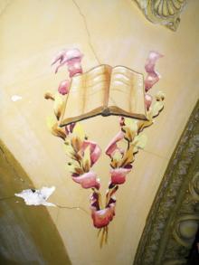 Фрагмент оформления зала бывшего Русского технического общества. Фото В. Баля. 2008 г.