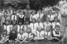 Пионер-лагерь ЦК Союза шоферов юга. Одесса. 1940 г.