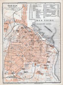План Одессы. 1904 г.