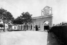 Фотография 1912 г.