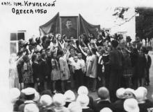 Санаторий им. Крупской. Одесса. 1950 г.