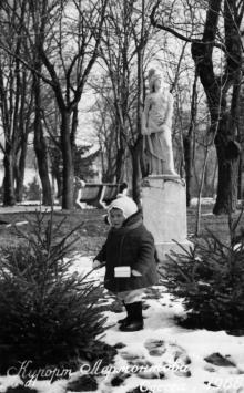 Курорт Лермонтова. Одесса. 1968 г.