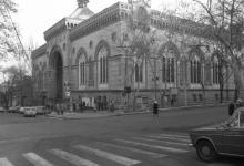 Пушкинская угол Розы Люксембург, филармония, 1985 г.