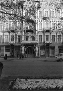 1985 �.