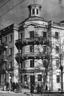 Жилой дом на углу улиц Пушкинской и Жуковского. 1950-е гг.