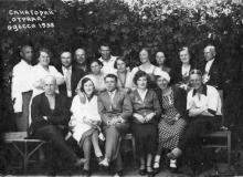 Санаторий «Отрада». Одесса. 1938 г.