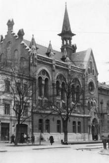 Одесса. На ул. Пастера. 1980-е гг.