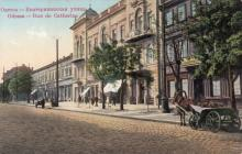 Одесса. Дом № 18 по Екатерининской улице, слева от магазина т-ва Абрикосова. 1910-е гг.