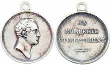 Медаль «За спасение утопавших»
