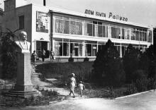 Памятник Ленину возле дома быта «Радуга». Фото Подберезского. Белгород-Днестровский. 1967 г.