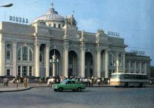 Вокзал, 1984 г.