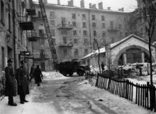 Дом Папудова (1941–1944)