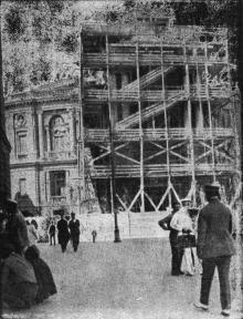Відновлення Одеського театру опери після пожежі. Фотографія в журналі «Нове мистецтво», жовтень, 1925 р.