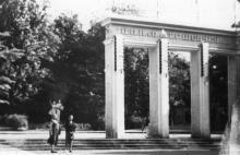 Одесса. Центральный вход в ЦПКиО им. Т.Г. Шевченко. 1960-е гг.