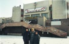 Кинотеатр «Золотой Дюк»