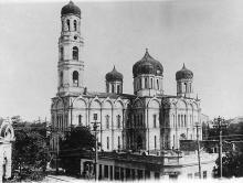 Одесса. Свято-Успеский кафедральный собор. 1942 г.