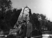 В сквере им. 9 января. Одесса. 1964 г.