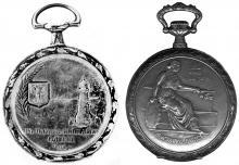 Карманные часы в память выставки
