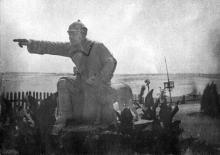 Одесса. Ланжерон. Скульптура пограничника с собакой. 1938 г.