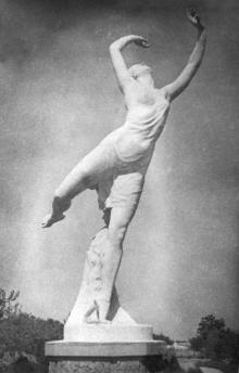 Cкульптура гимнастки в парке им. Шевченко. Одесса. 1938 г.