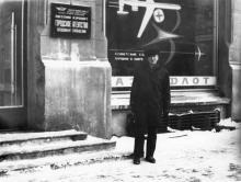 Одесса. Ул. Екатерининская, 15. Городское агентство воздушных сообщений. 1980-е гг.
