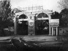 Одесса. Завод «Большевик». 1970-е гг.