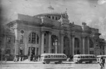 Одесский вокзал. 1957 г.