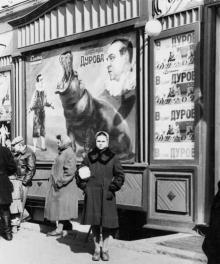 Одесса. Перед входом в цирк. 1950-е гг.
