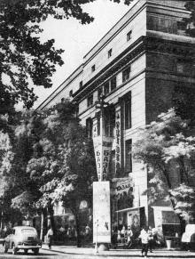 Ул. Пушкинская, универмаг, 1966 г.